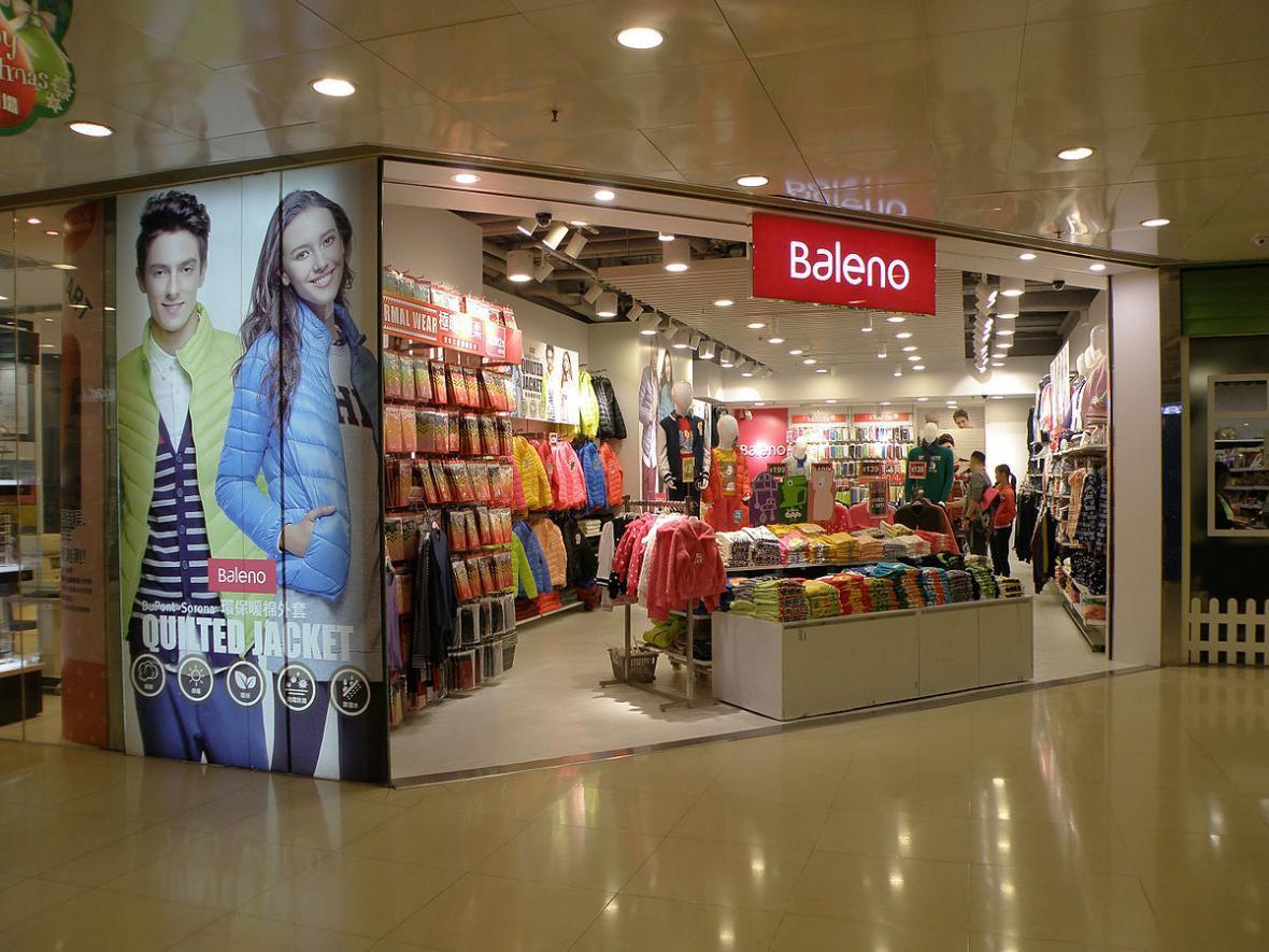 آشنایی با برند های مشهور چین