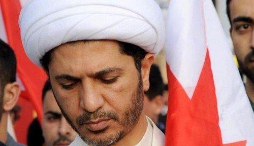واکنش الوفاق به حکم حبس ابد شیخ علی سلمان