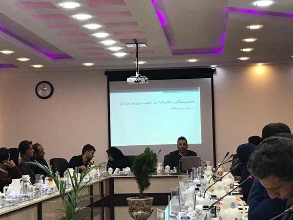 برگزاری کلاس های آموزش توسعه گردشگری در استان بوشهر