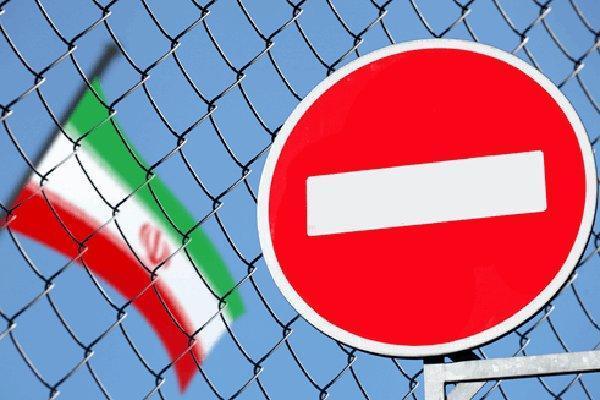 جریمه 900 میلیون دلاری بانک انگلیسی به خاطر نقض تحریم های ایران