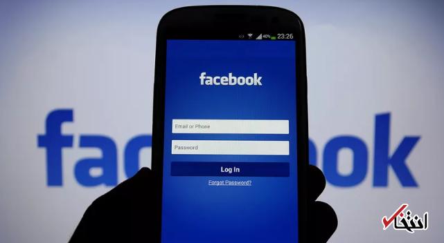 اطلاعات کاربران فیس بوک همواره رصد می گردد ، حتی غیرفعال کردن حساب کاربری بی فایده است!