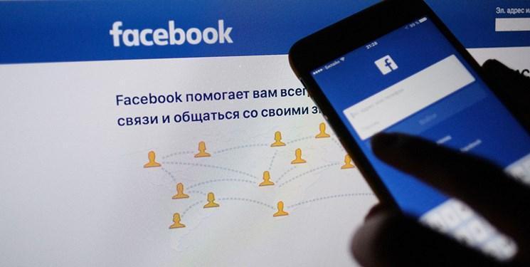 اختلال ادامه دار فیس بوک و اینستاگرام