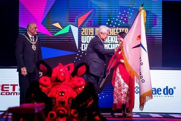 بهترین های جام بیست و چهارم معرفی شدند، پرچم WTبه چین تحویل شد