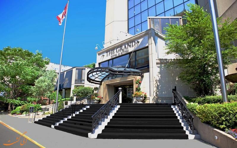 معرفی هتل 4 ستاره گرند تورنتو کانادا