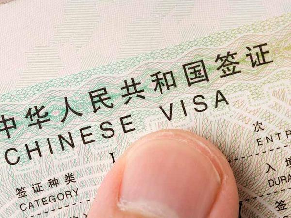 آشنایی با ویزا چین