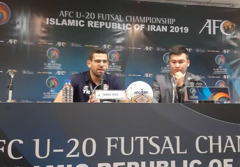 فوتسال قهرمانی زیر 20 سال آسیا، سرمربی لبنان: بازیکنان قرقیزستان خسته بودند، تایلندی ها تحت فشار هستند