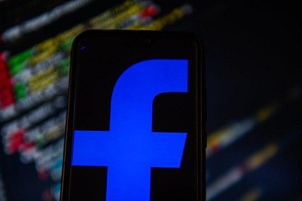 اطلاعات 267 میلیون کاربر فیس بوک در وب تاریک فاش شد