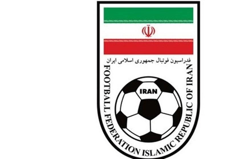 واکنش فدراسیون فوتبال به حاشیه سازی پیرامون میزبانی ایران در لیگ قهرمانان آسیا