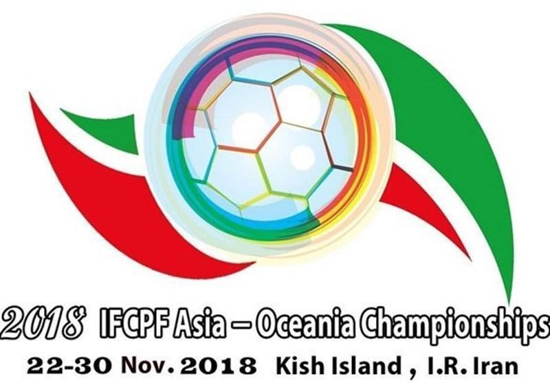 فوتبال هفت نفره قهرمانی آسیا-اقیانوسیه، تایلند خاتمه طعم پیروزی را چشید