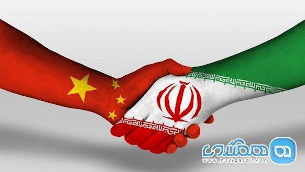 شب گردشگری ایران و چین برگزار نمی گردد