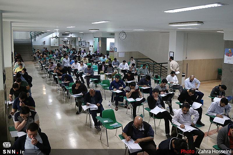2 آزمون استخدامی امروز، 27 دی ماه 98 برگزار می گردد