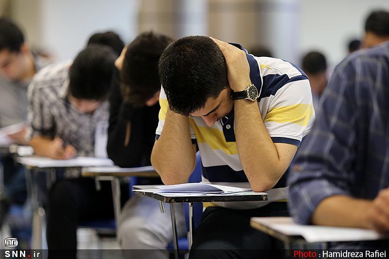 پذیرش دانشجو در رشته آموزش ریاضی فقط در دانشگاه آزاد صورت می گیرد