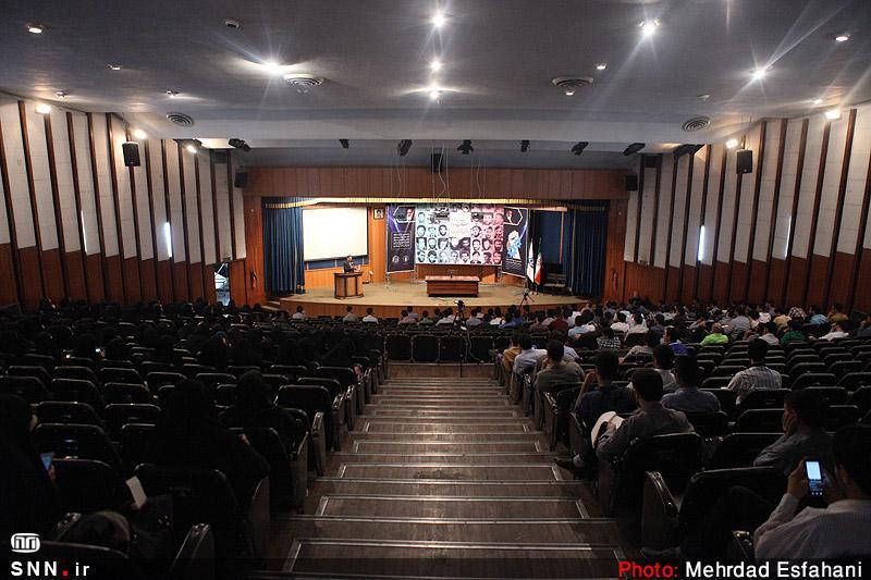بیستمین همایش ملی مهندسی سطح در حال برگزاری است