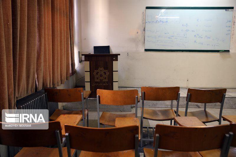 خبرنگاران کلاس های درس دانشگاه آزاد لرستان تا 17 اسفند تعطیل شد