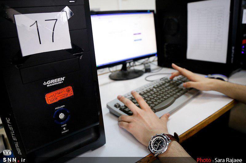 آموزش آنلاین دانشگاه شهید مدنی در روز های آینده راه اندازی می گردد