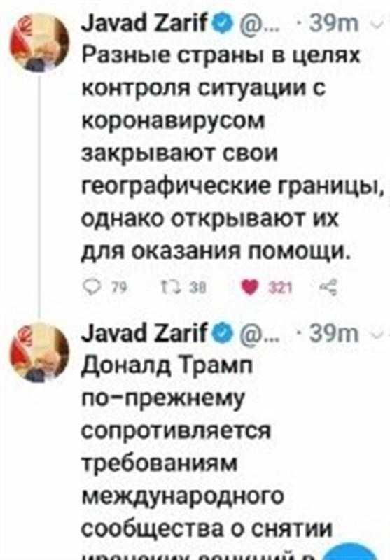 ظریف: ایران از ایده روسیه درباره ایجاد کریدور سبز استقبال می نماید