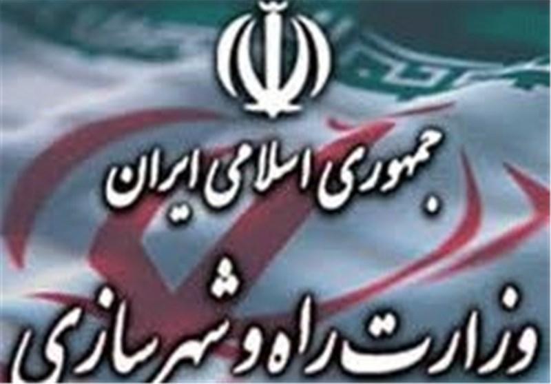 تفکیک وزارت راه وشهرسازی و دوباره کاری های پرهزینه