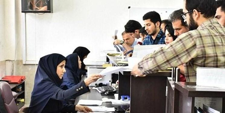 دانشجوی میهمان برای ترم آینده همچنان مجاز است، تکلیف دانشجویان میهمان و انتقالی در صورت تداوم کرونا