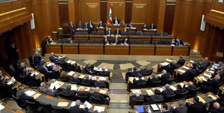 اعتراض حزب الله به یک مصوبه مجلس لبنان