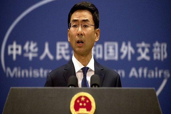 مخالفت پکن با طرح همکاری هسته ای با آمریکا