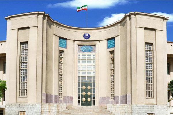 زمان ثبت نام پذیرفته شگان آزمون کارشناسی ارشد دانشگاه علوم پزشکی تهران اعلام شد