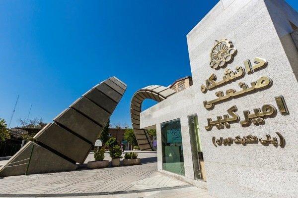 استقرار استارت آپ های مدیریت شهری در برج فناوری دانشگاه امیرکبیر