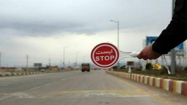 ورود خودرو های غیربومی و خروج خودرو های بومی از کرج ممنوع شد خبرنگاران