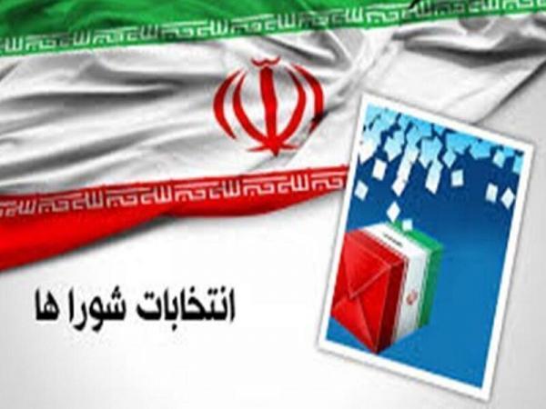خبرنگاران 199 نفر در انتخابات شوراهای اسلامی شوشتر ثبت نام کردند