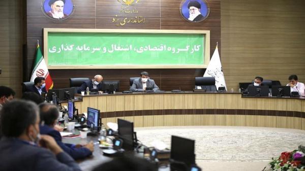 گسست موجود بین توسعه روستایی و بخش صنعت و معدن استان برطرف گردد