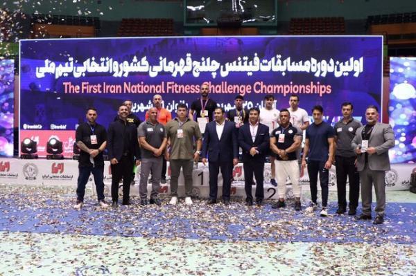 ورزشکار کردستانی بر سکوی نخست رقابت های فیتنس چلنج قهرمانی کشور