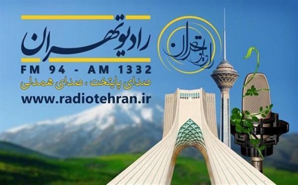 نقش آتش نشانی در مدیریت بحران در رادیو تهران آنالیز می گردد